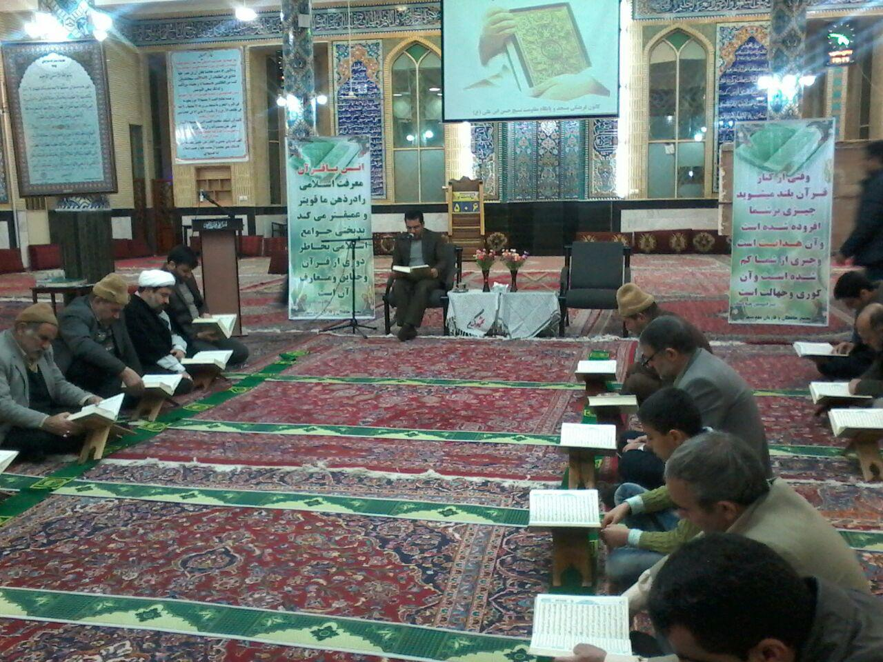 تصاویری از محفل نورانی مجمع حافظان و قاریان شهرستان مهدیشهر در مسجد امام علی (ع) شهرک انقلاب