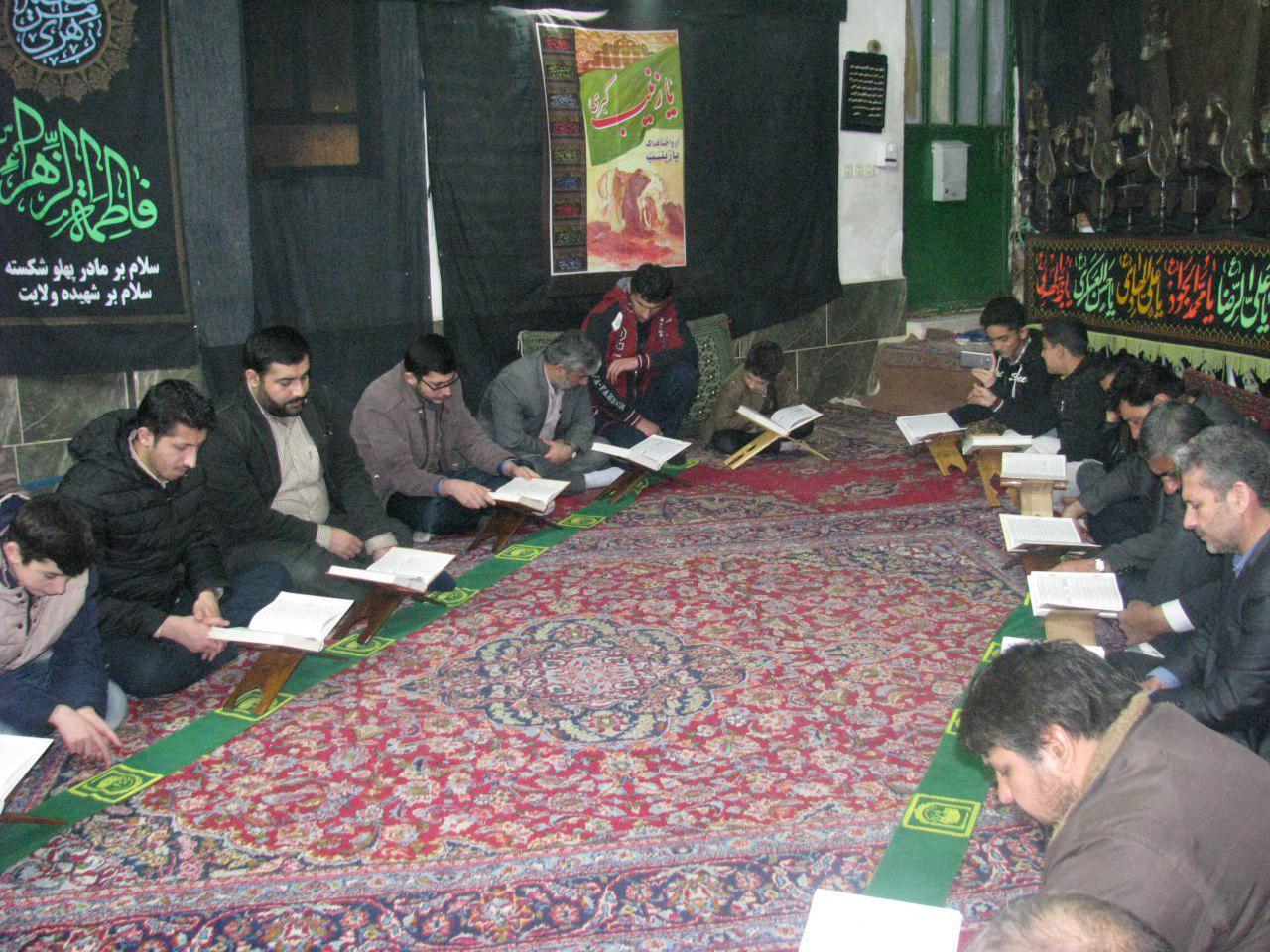 تصاویری از مراسم محفل قرآنی مجمع حافظان و قاریان مهدیشهر در مسجد بین الحرمین شهر درجزین