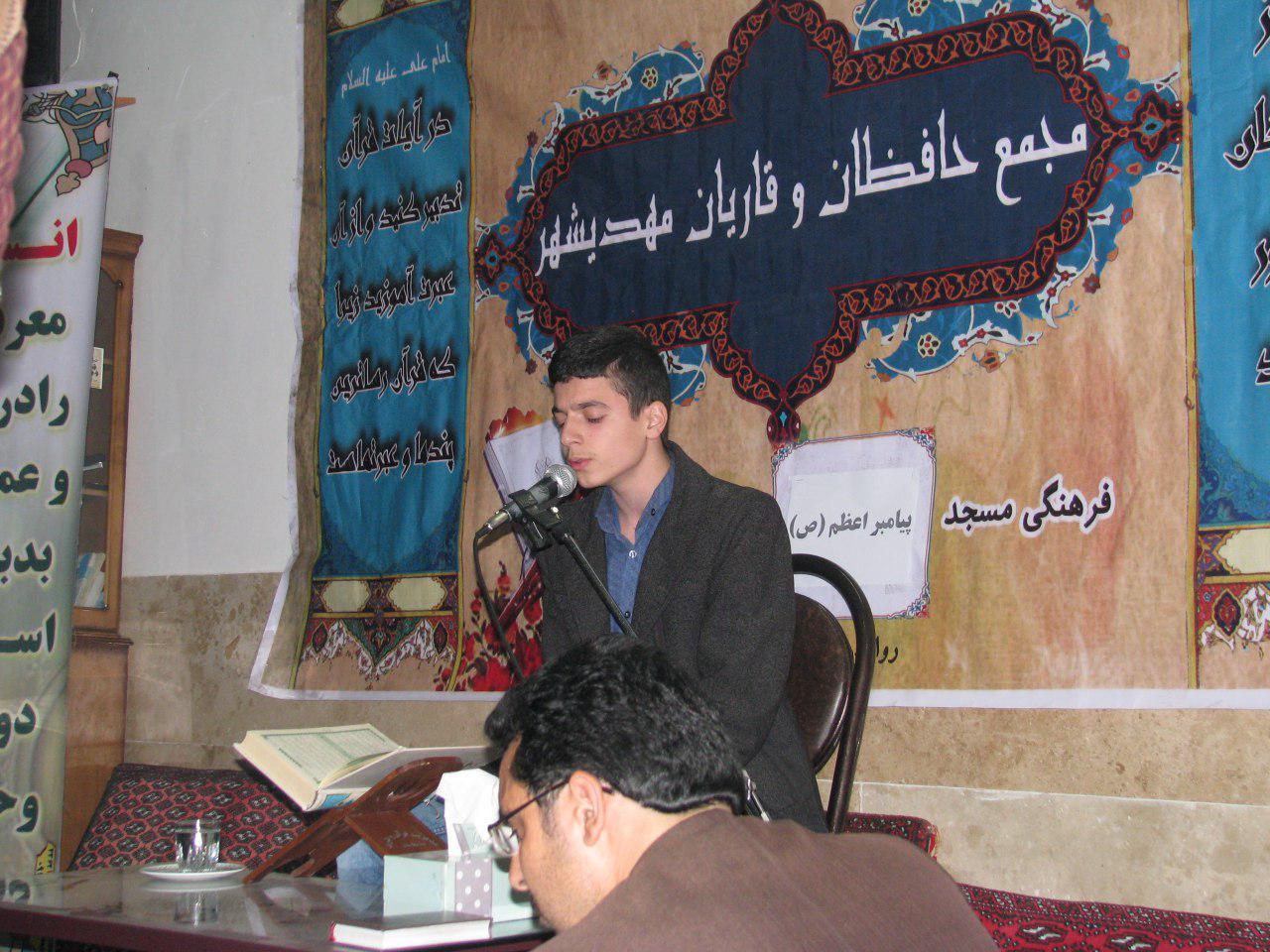 تصاویری از محفل قرآنی مجمع حافظان و قاریان جمعه یکم بهمن در مسجد پیامبر اعظم (ص) مسکن مهر