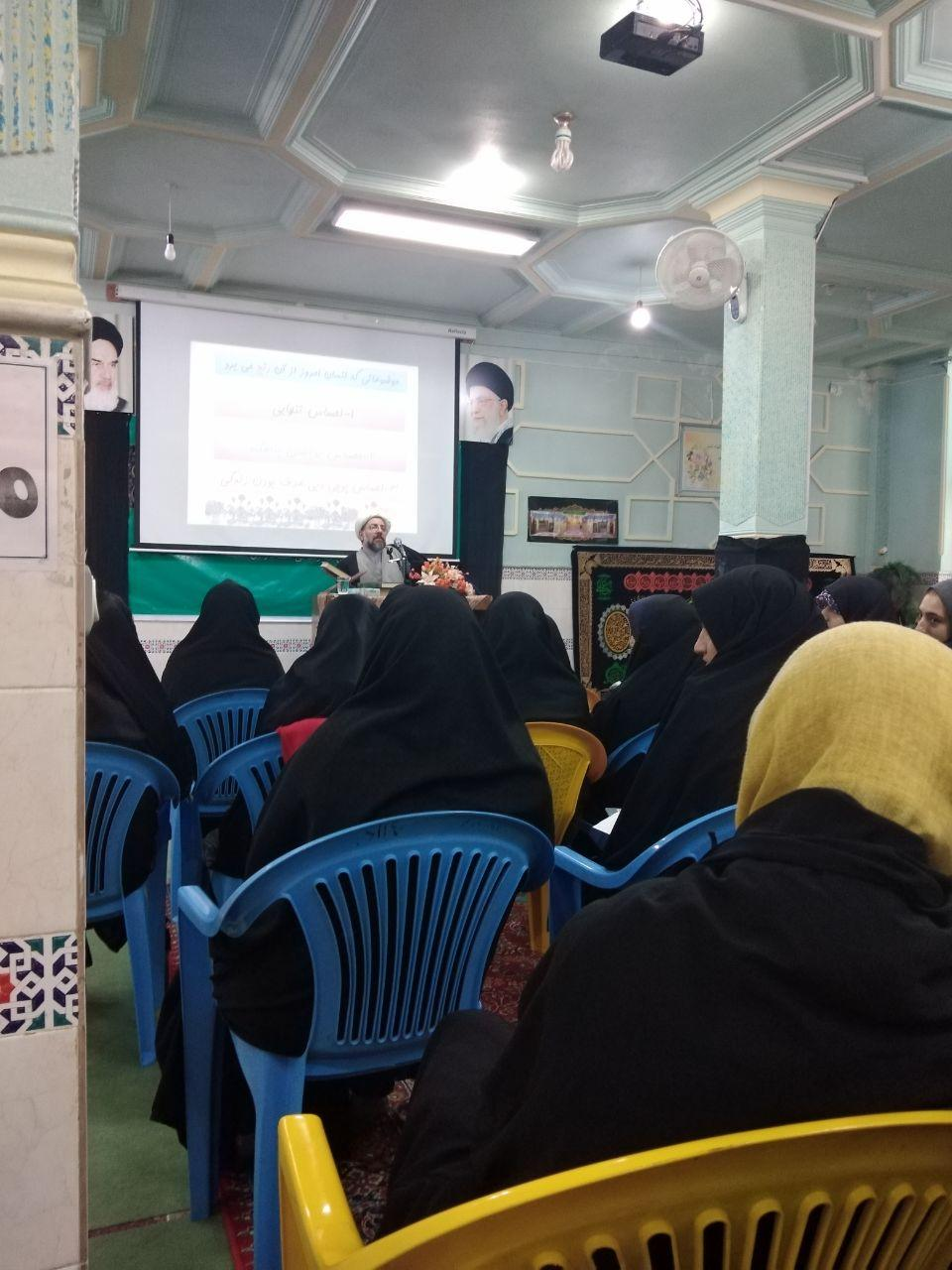 جلسه چهارم دختران وصال (طرح مطالعاتی ۱۳تا۱۸سال)دارالقران مهدیشهر